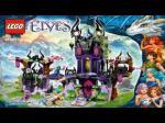Конструктор Lego Elves 41180 Лего Эльфы Замок теней Раганы